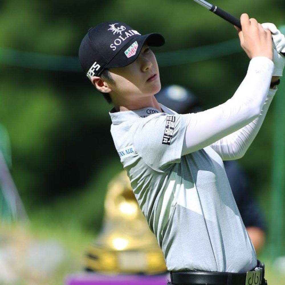 Sung Hyun Park back in familiar territory at Thornberry Classic
